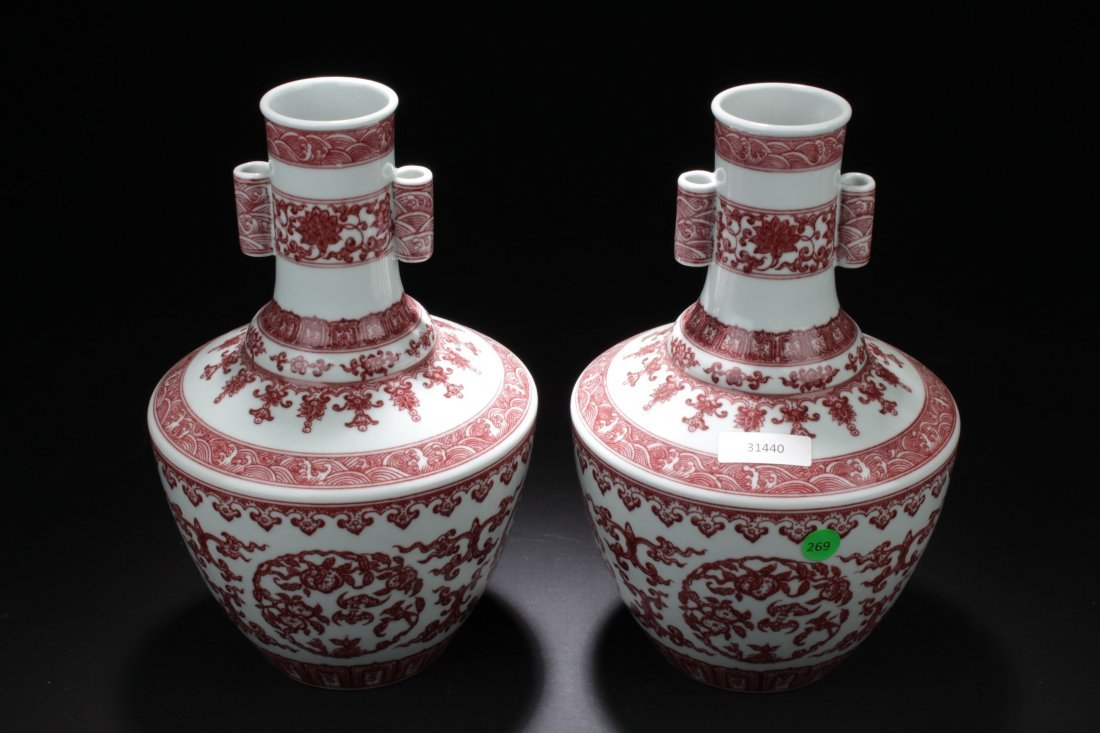 Pair of Chinese Red Glazed Vases