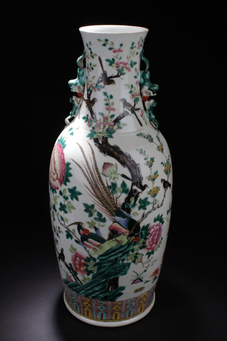 Chinese Antique Porcelain Vase