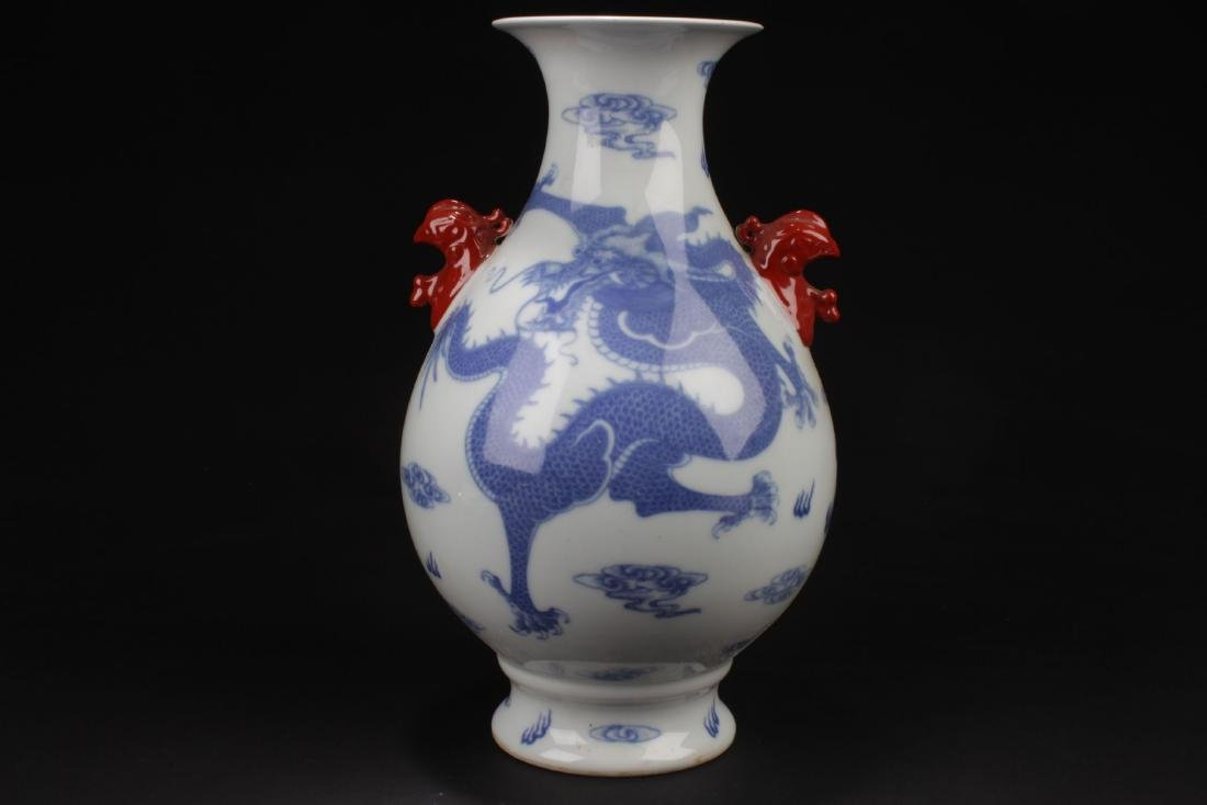 A Dragon-decorating Chinese Handled Porcelain Vase
