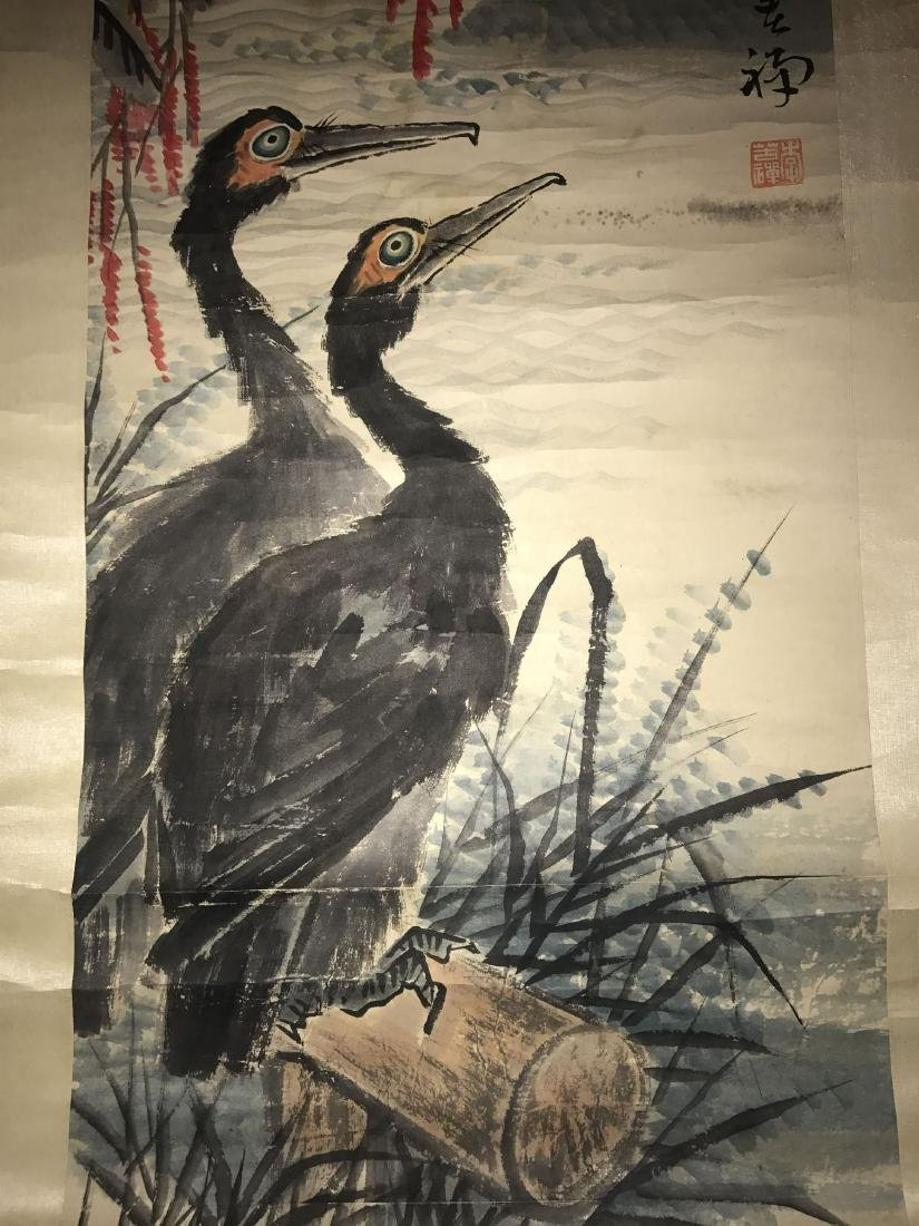 A Chinese Abstract Painting Scroll