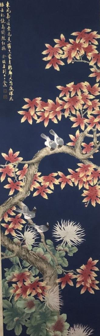 An Estate Nature-sceen Painting Scroll