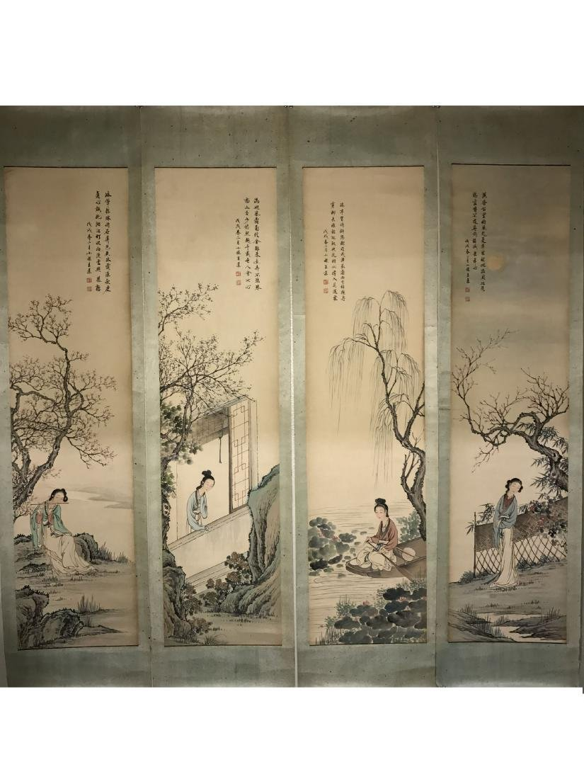 Four Pieces of Chinese Estate Scrolls Display