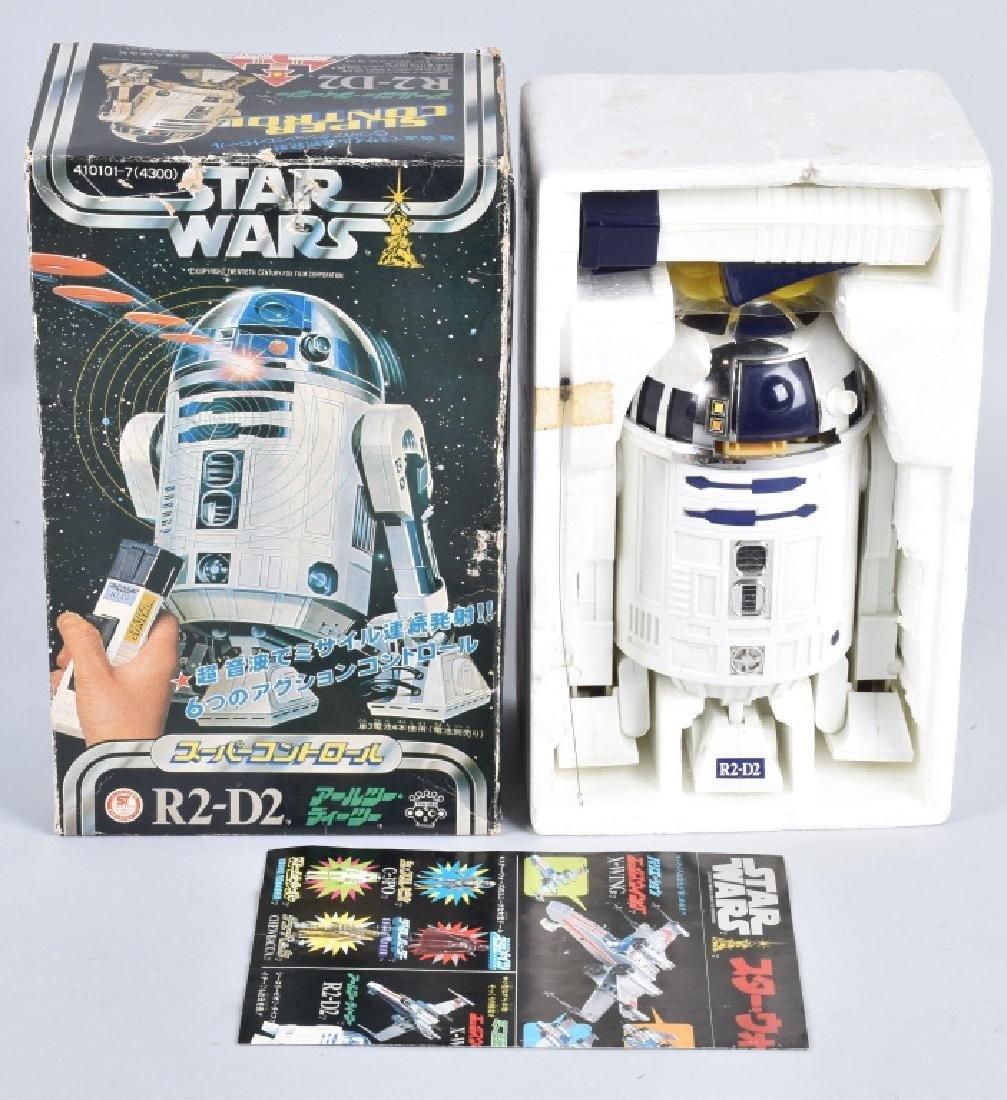 JAPAN REMOTE CONTROL DISC SHOOTING R2-D2 w/ BOX