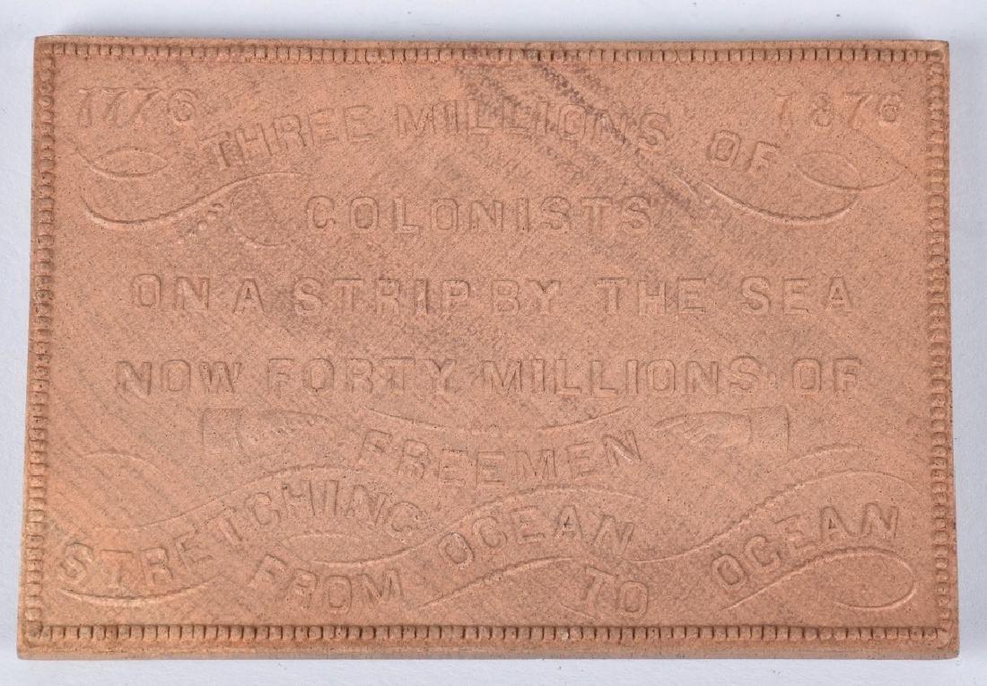 3- 1876 CENTENNIAL EXPOSITION WOOD PLAQUES - 6