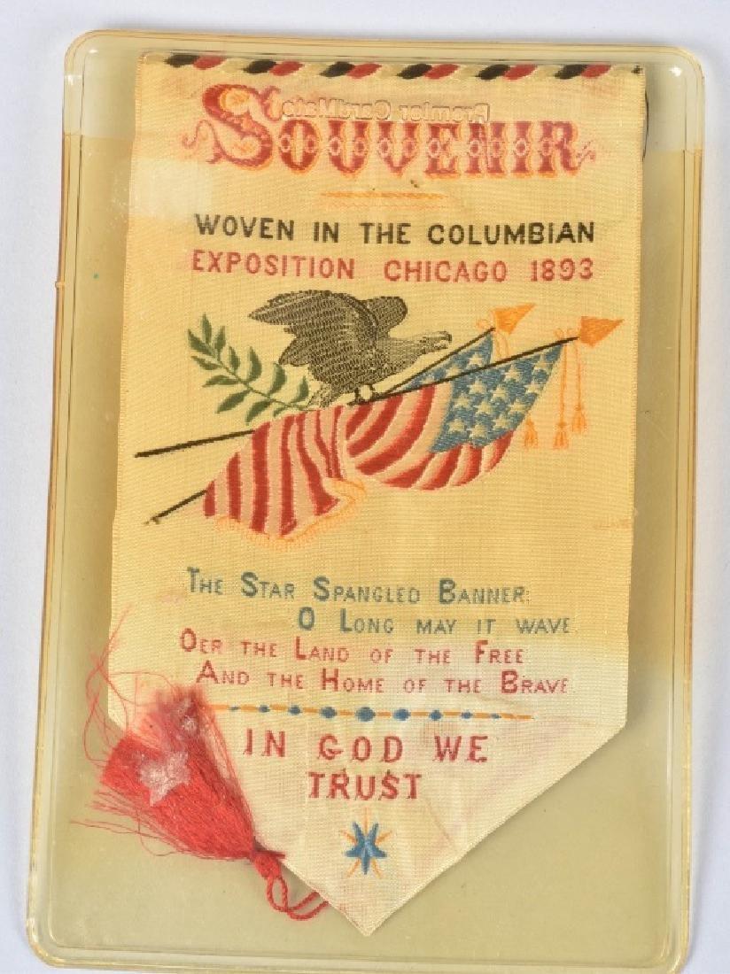 1893 COLUMBIAN EXPO ITEMS - 4