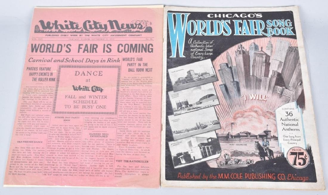 LOT OF 1933 WORLDS FAIR PAPERS - 2