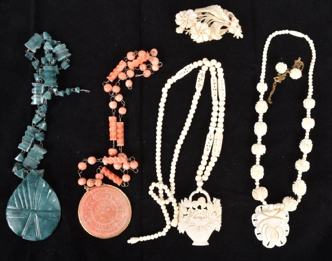 5pc lot of VINTAGE CORAL JADE and BONE? NECKLACES