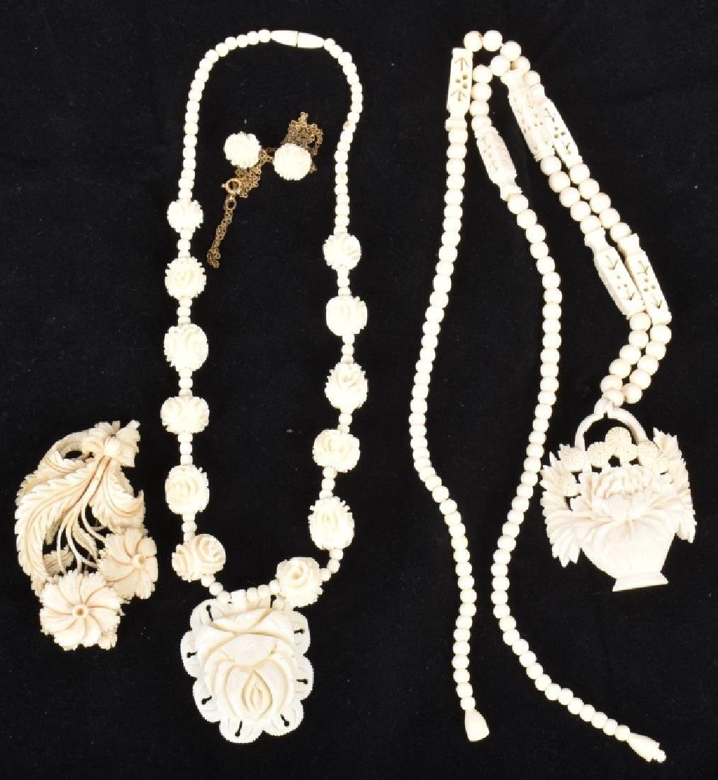 5pc lot of VINTAGE CORAL JADE and BONE? NECKLACES - 2