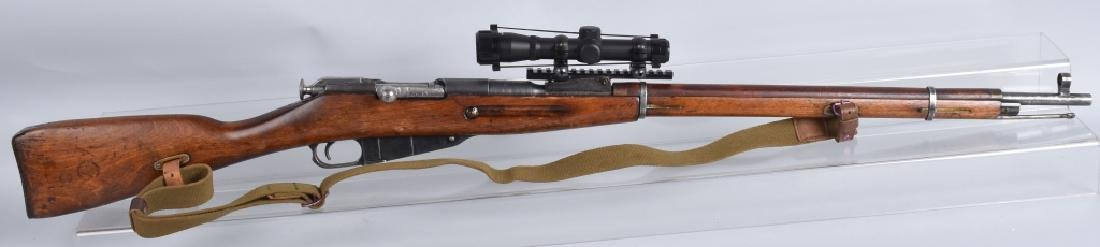 RUSSIAN NAGANT M1943, 7.62X54R, BOLT ACTION RIFLE