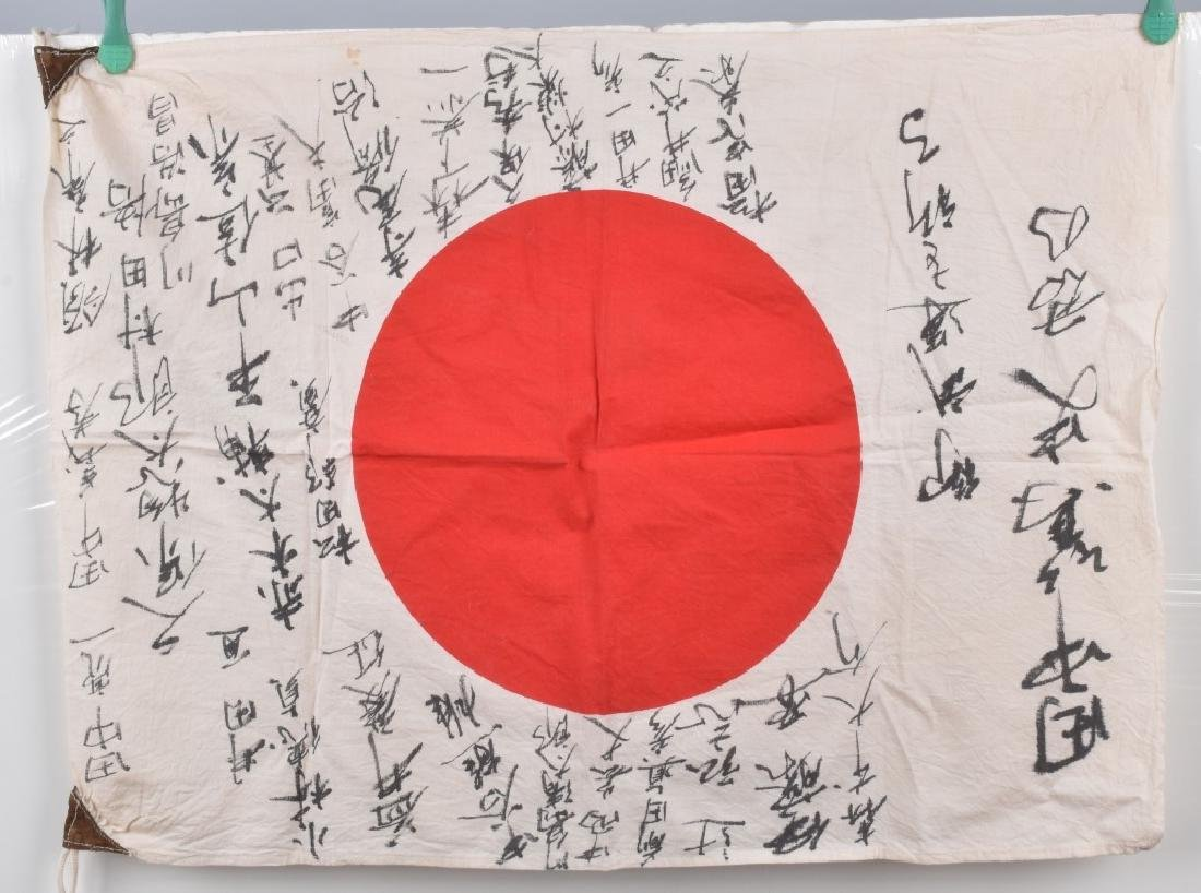 WW2 JAPANESE FLAG with KANJI