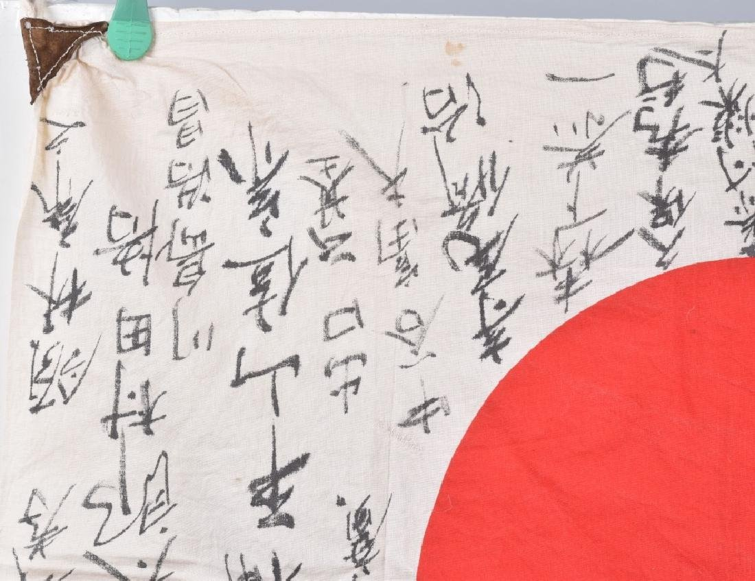 WW2 JAPANESE FLAG with KANJI - 2