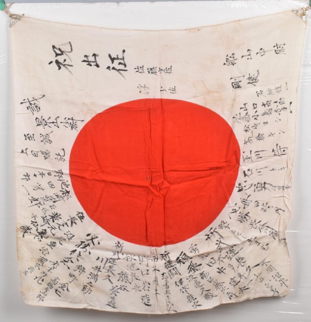 WW2 JAPANESE FLAG with KANJI - 2