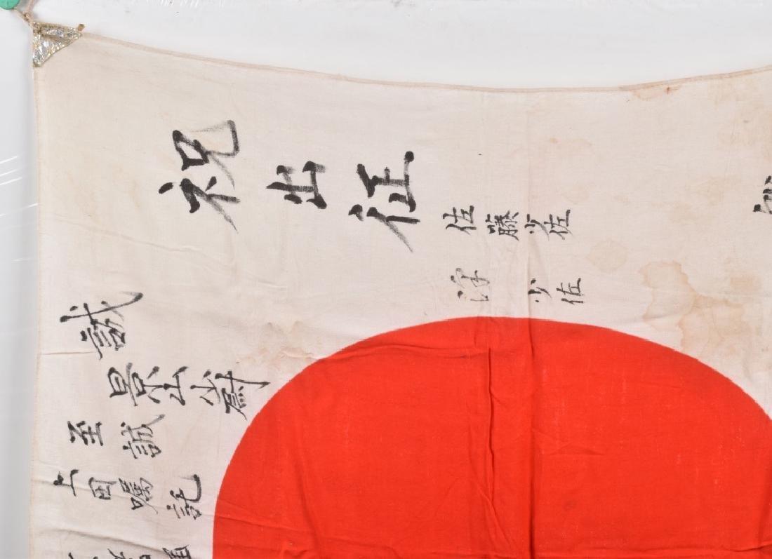 WW2 JAPANESE FLAG with KANJI - 3