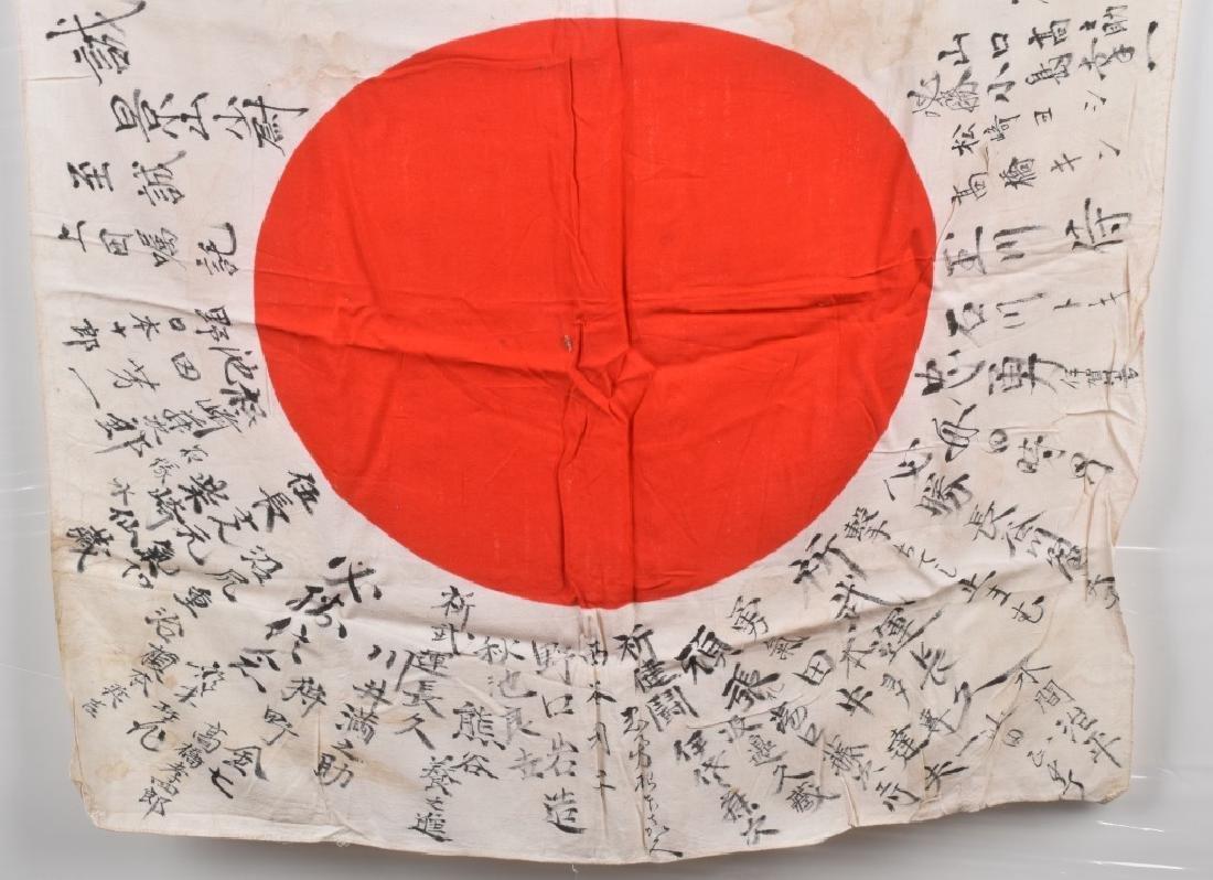WW2 JAPANESE FLAG with KANJI - 5