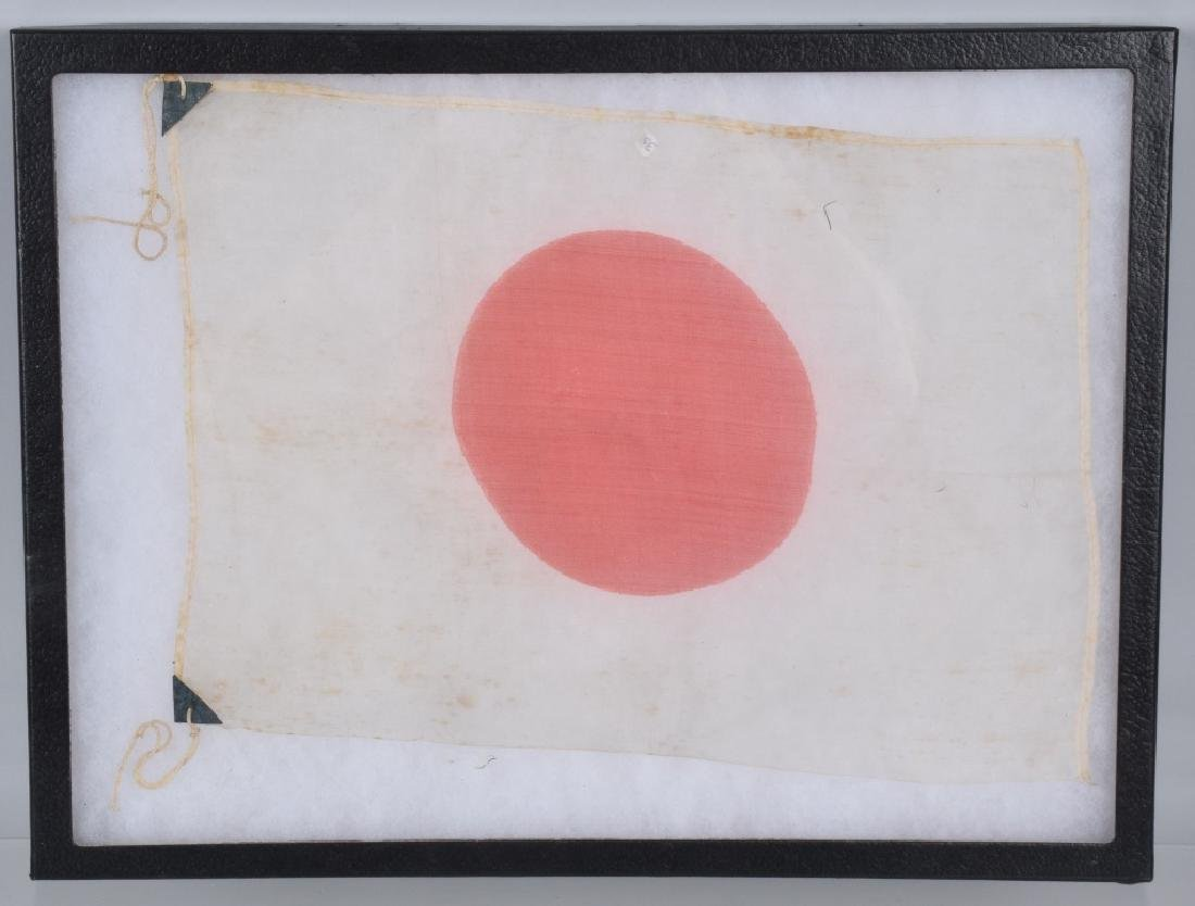 WW2 JAPANESE BAYONET SILK FLAG