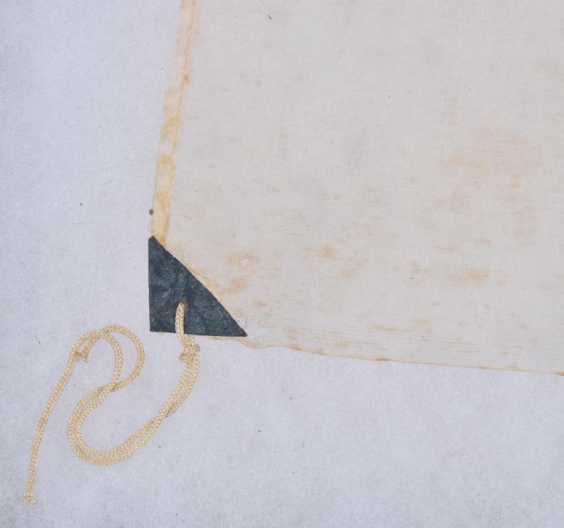 WW2 JAPANESE BAYONET SILK FLAG - 2
