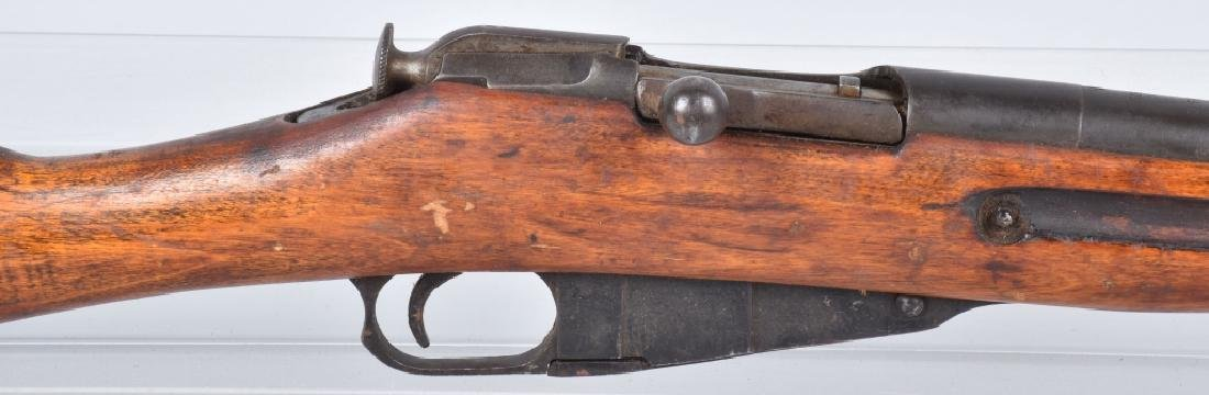 1937 RUSSIAN NAGANT 7.62X54 BOLT ACTION RIFLE - 2