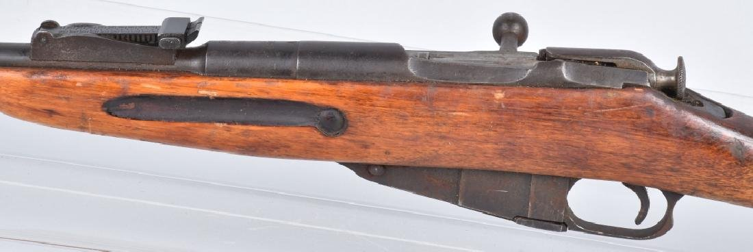 1937 RUSSIAN NAGANT 7.62X54 BOLT ACTION RIFLE - 6