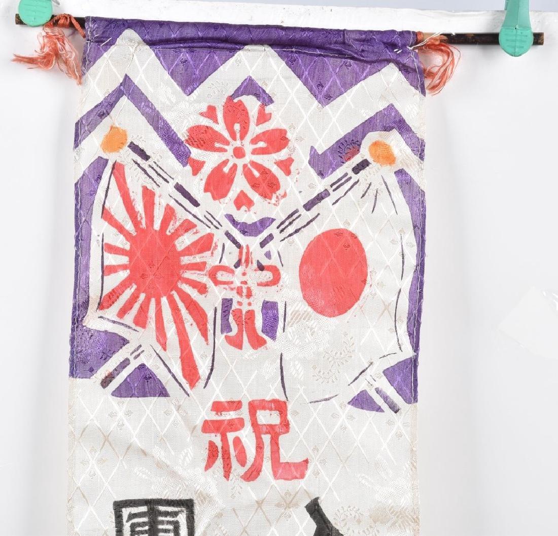 WW2 JAPANESE SILK GO TO WAR BANNER - 2