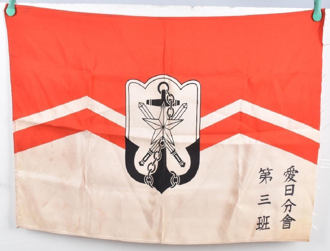 JAPANESE SILK TIME EXPIRED LEAGUE FLAG