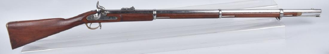 BRITISH ENFIELD MODEL 1853 .577 RIFLE