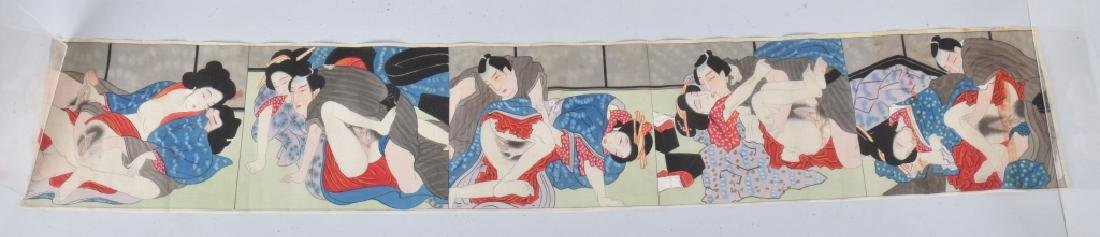 G.I. SOUVENIR JAPAN RISQUE SILK TAPESTRY