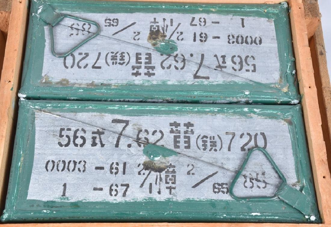 AMMUNITION LOT 1440 ROUNDS 7.62mm X 56 - 2