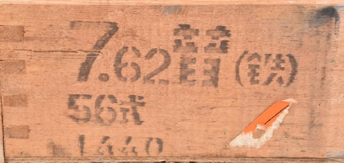 AMMUNITION LOT 1440 ROUNDS 7.62mm X 56 - 3