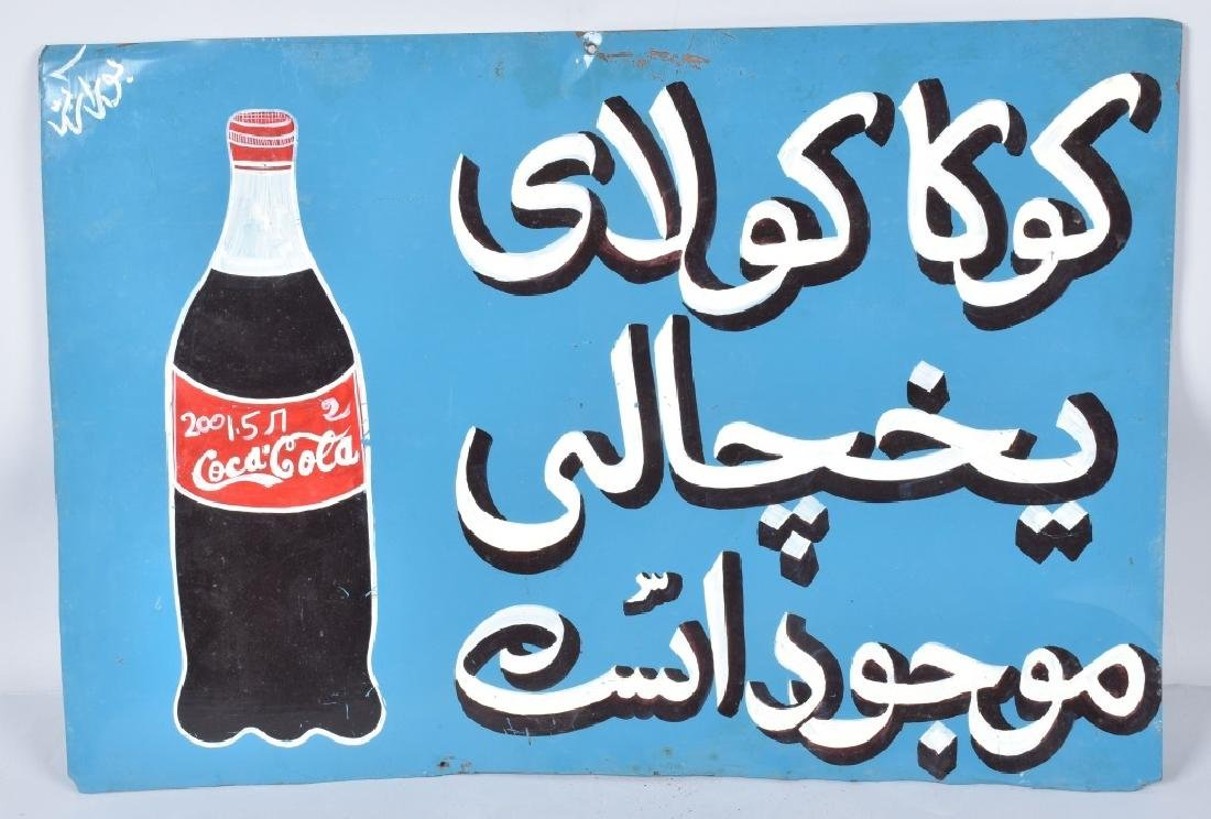 FOREIGN COCA COLA TIN SIGN
