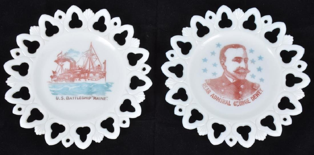 2-ADMIRAL DEWEY / U.S.S. MAINE MILK GLASS PLATES