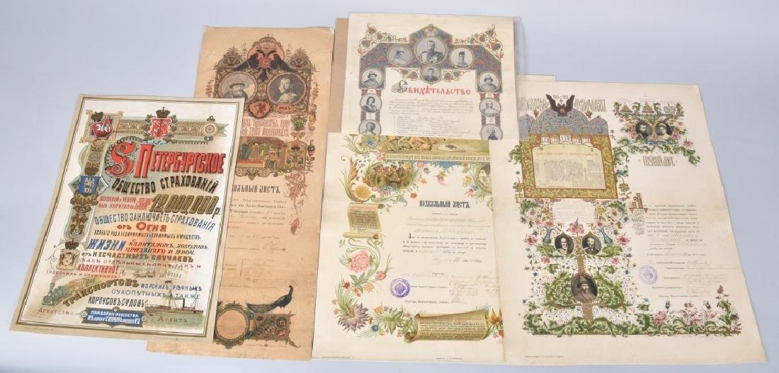 5- 1910-13 RUSSIAN CERTIFICATES