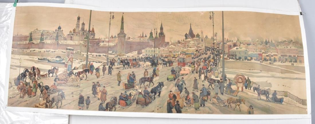 1890s WINTER SCENE IN MOSCOW Oversized POSTER