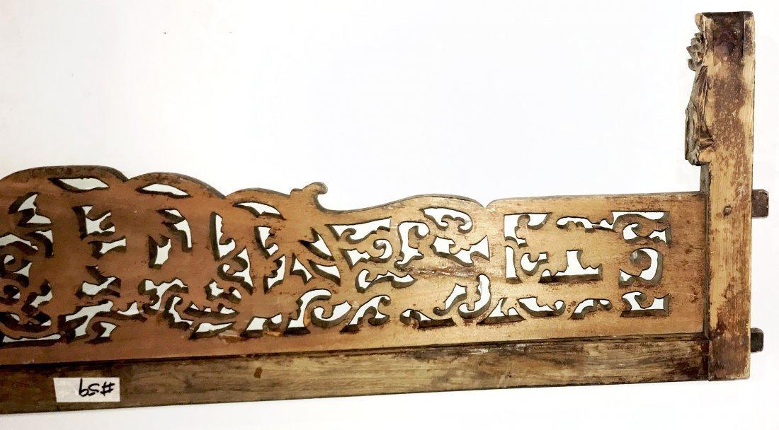 ORNATE WOOD CARVED CHINESE DOOR HEADER - 6