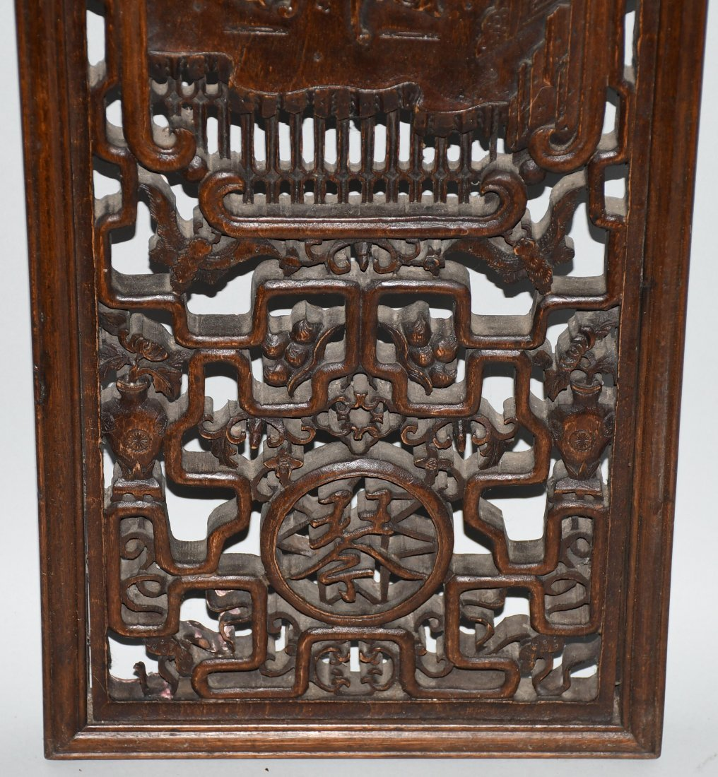 Set of 3 VINTAGE CHINESE WOOD CARVED WALL PANELS - 9