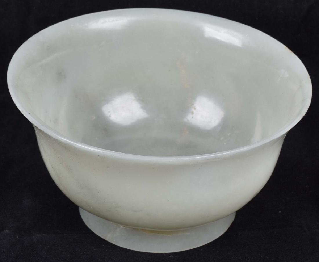 CHINESE CARVED JADE COLORED STONE BOWL