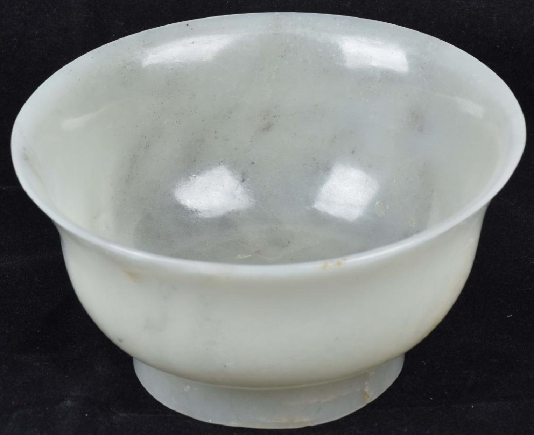 CHINESE CARVED JADE COLORED STONE BOWL - 2