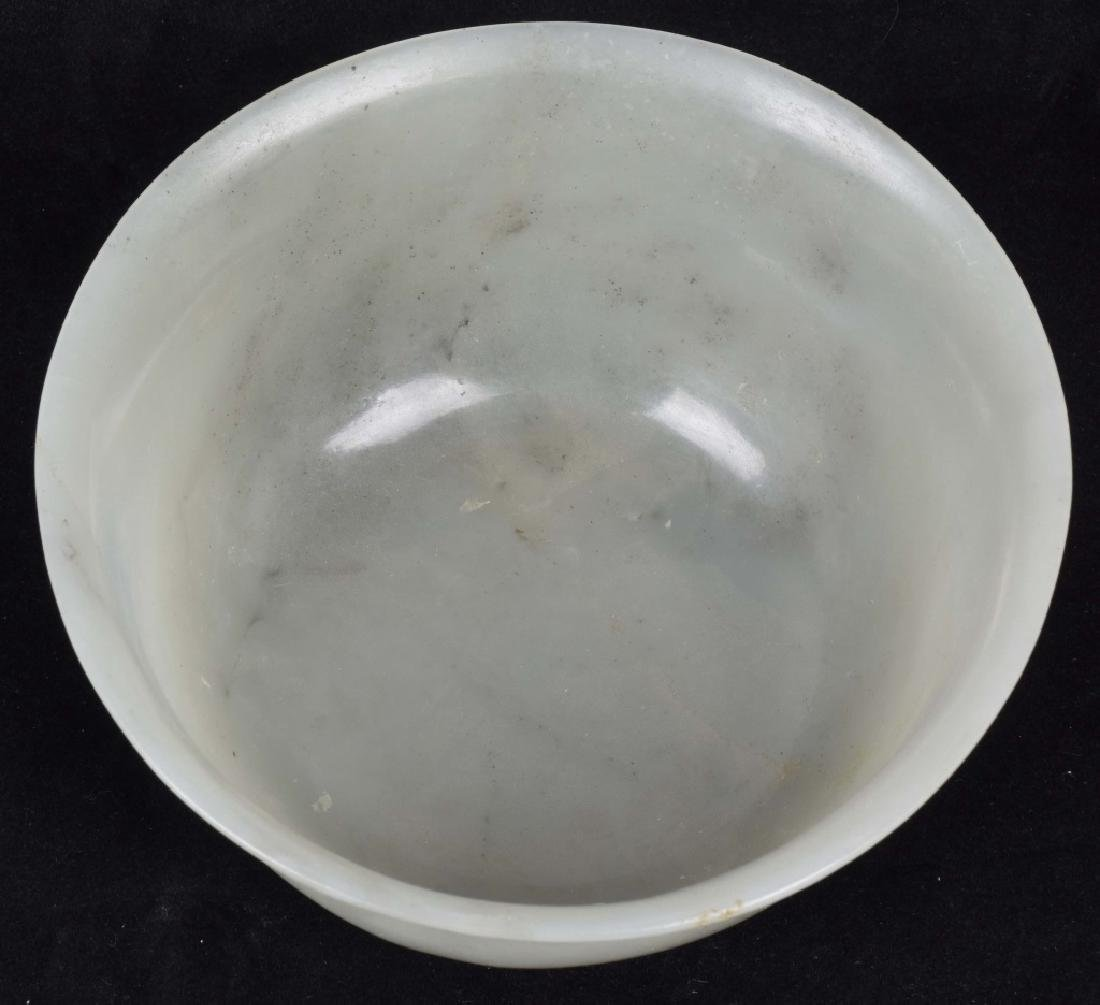 CHINESE CARVED JADE COLORED STONE BOWL - 3