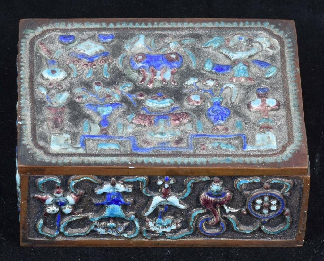 CHINESE METAL BOX WITH ENAMELED ACCENTS