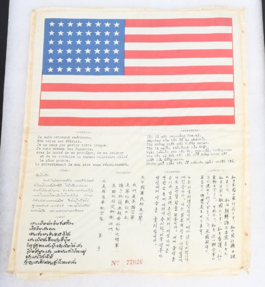 WWII U.S. ARMY AIR FORCE CBI NUMBERED BLOOD CHIT