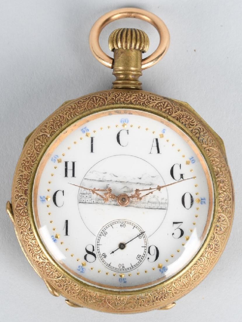 1893 CHICAGO COLUMBIAN EXPOSITION POCKET WATCH