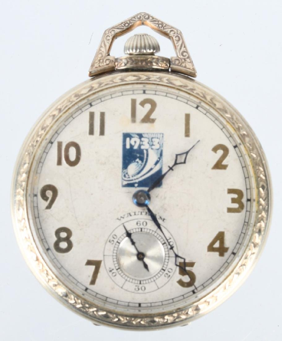 WALTHAM 1933 WORLDS FAIR POCKET WATCH