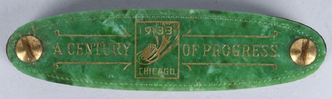 5- 1933 CHICAGO WORLDS FAIR SOUVENIRS - 6