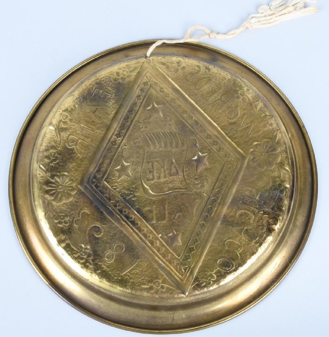 1893 WORLDS FAIR YALE DELTA KAPPA EPSILON TRAY - 4