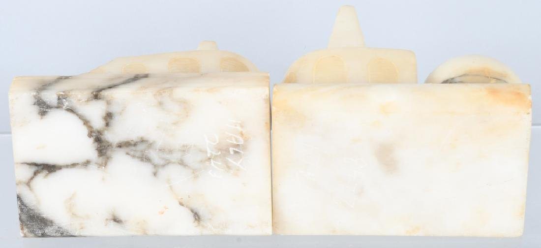 1939 NEW YORK WORLDS FAIR CARVED MARBLE BOOK ENDS - 4