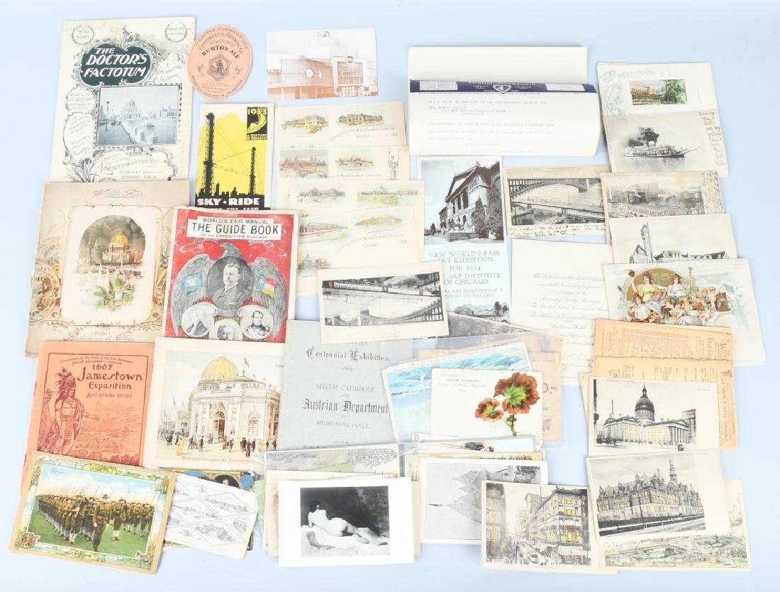 WORLDS FAIR EPHEMERA