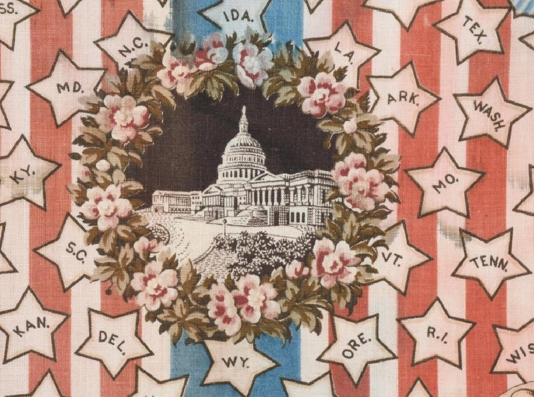 1892 COLUMBIAN EXPOSITION FABRIC - 4