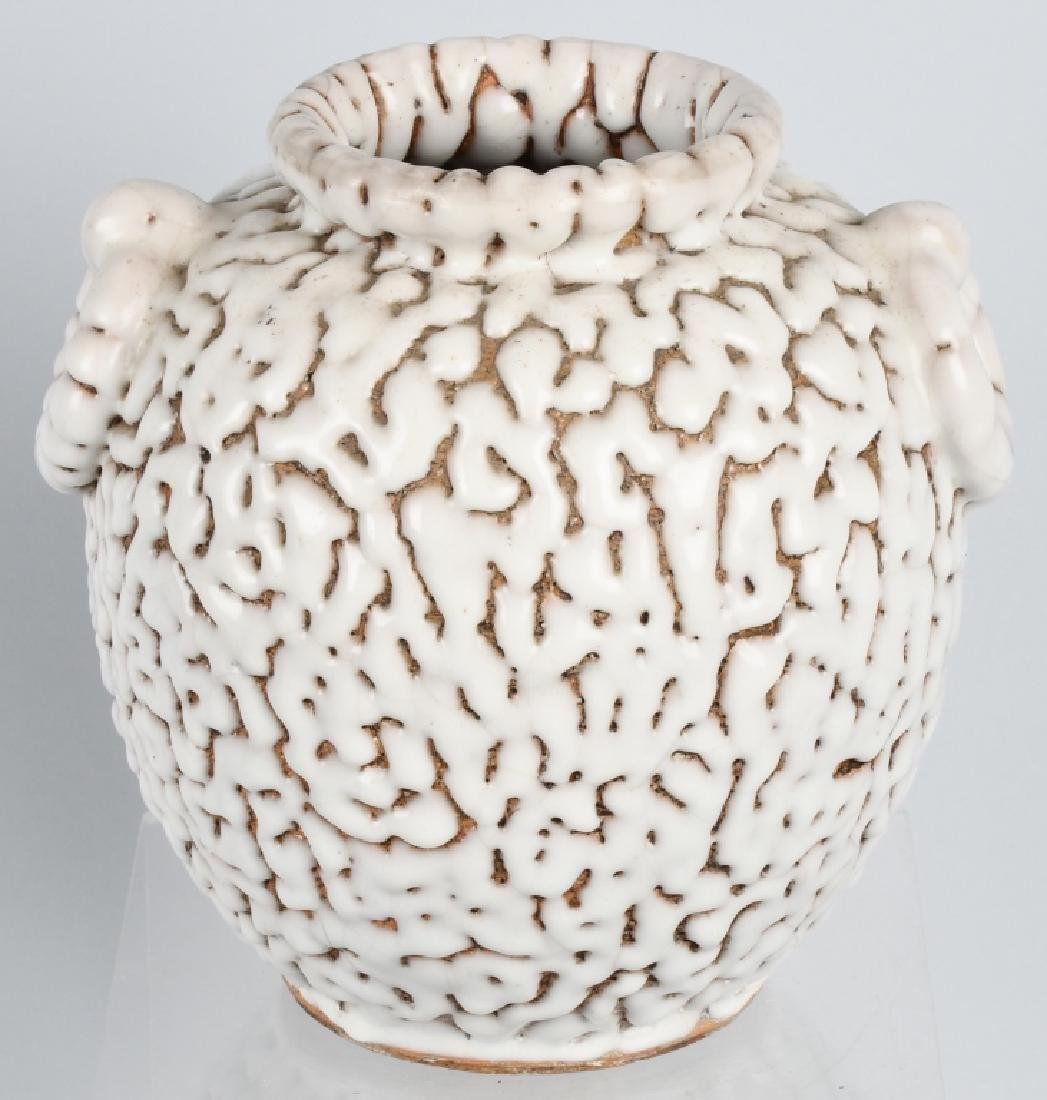 JAPANESE STUDIO POTTERY BRAIN VASE