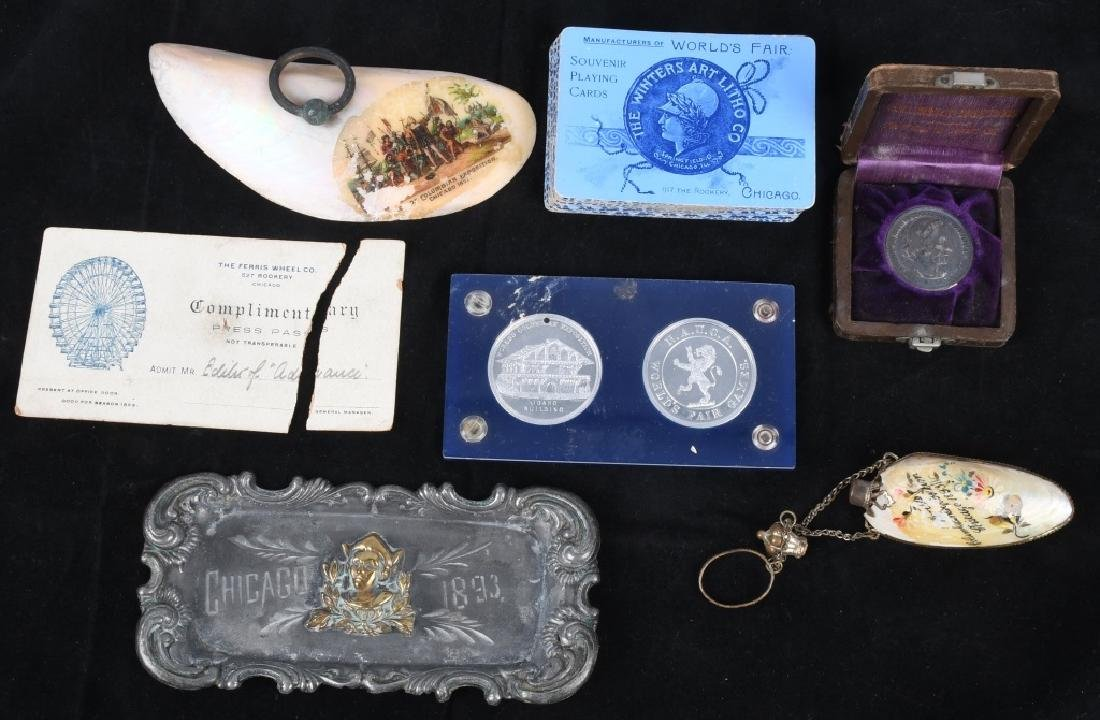 1893 COLUMBIAN EXPOSITION SOUVENIR LOT