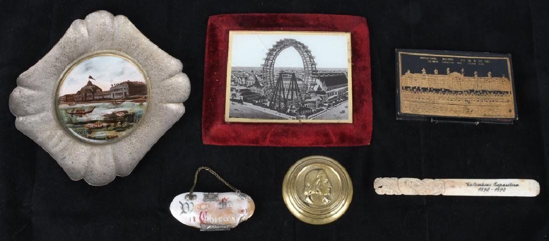 1893 COLUMBIAN EXPOSITION SOUVENIR LOT