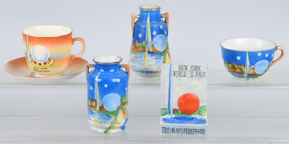 1939 NEW YORK WORLD'S FAIR SOUVENIR LOT